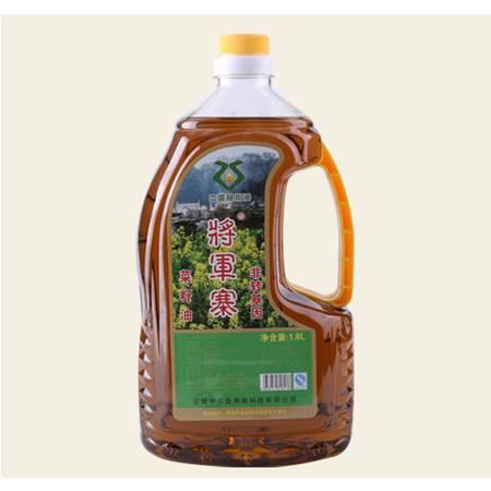 将军寨纯正菜籽油1.8L