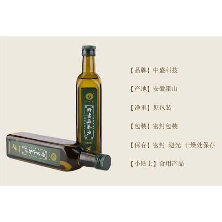 上悦谷玻璃瓶  500ml*2