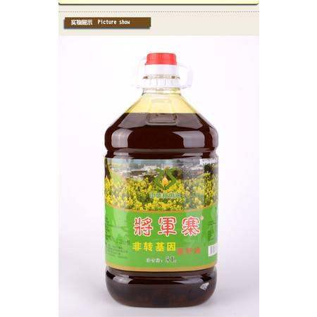 中盛食用油  将军寨纯正菜籽油 5L