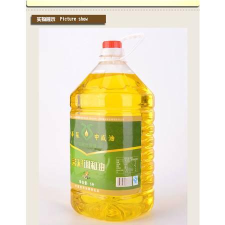 中盛食用油  果棵鲜茶籽调和油 5L