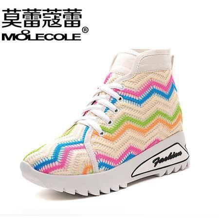 莫蕾蔻蕾2015秋季新款潮鞋5Q016休闲高跟女鞋平底系带时尚女单鞋