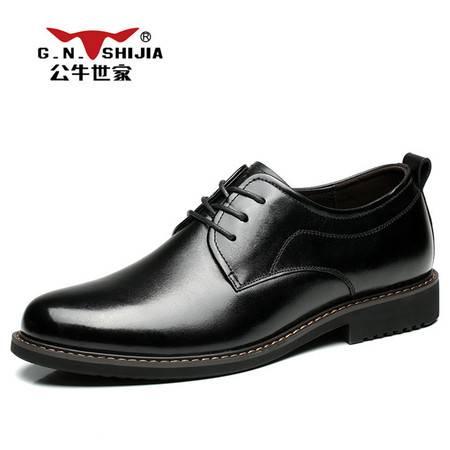 公牛世家 888353男鞋秋季新款商务正装皮鞋男士增高鞋真皮英伦系带潮鞋子