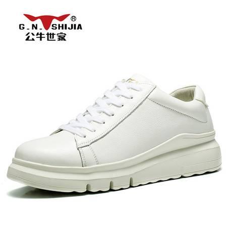 公牛世家 888344男鞋白色板鞋男厚底增高运动休闲鞋真皮韩版潮流小白鞋子