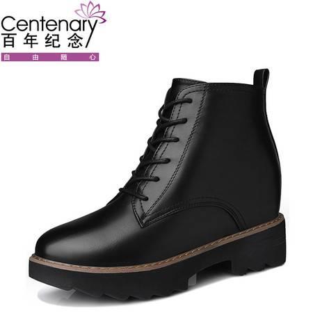 百年纪念2016秋冬新款平底内增高短靴女鞋厚底英伦高跟马丁靴女靴1358