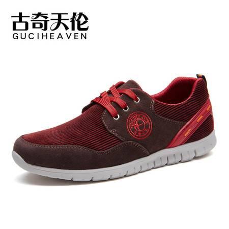 GUCIHEAVEN/古奇天伦 男鞋帆布男士防臭冬季透气青年男生布鞋韩版学生男款板鞋