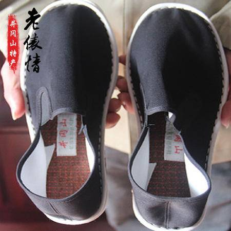 井冈山纯手工红军棕丝布鞋