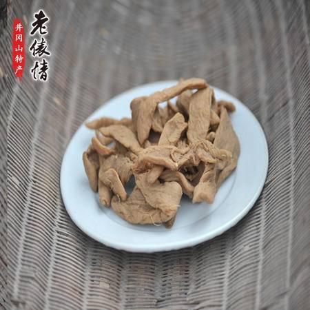 井冈山-柏露乡农家菜红军粮萝卜干 500g装,喜欢可以选购大规格!