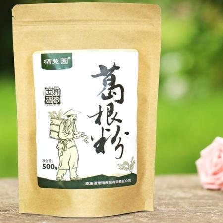 【硒楚园】来自大山的农家葛根粉 1斤超值特惠装 买2份送50g绿茶一包 葛根粉买5送1