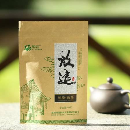 【硒楚园】手工茶伍家台茶毛尖绿茶恩施明前绿茶玉露茶叶买2送1致远