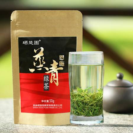 【硒楚园】恩施绿茶玉露茶叶 明前茶 古法蒸青绿茶 源自唐代的手工工艺 50g 恩施蒸青绿茶