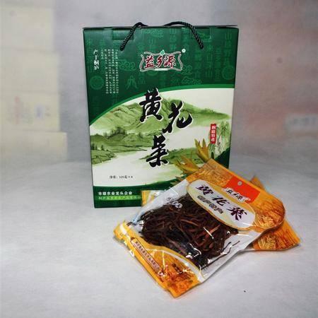 桐庐馆土特产益乡源黄花菜精品礼盒无添加无硫