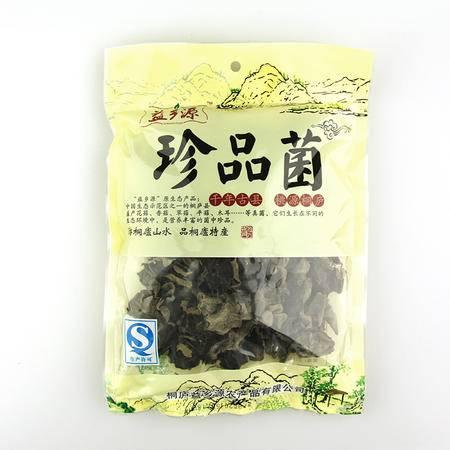 桐庐馆益乡源黑木耳80g
