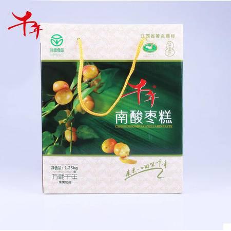 【千年食品】南酸枣糕1250g礼盒送礼开学特色送礼绿色食品