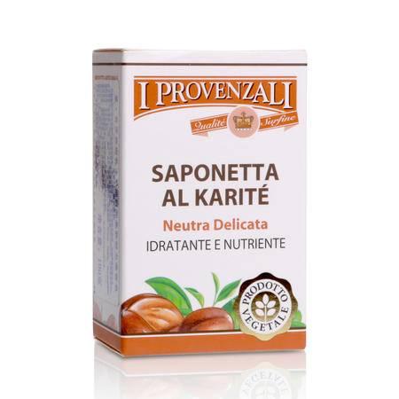 爱普罗雅丽I PROVENZALI  意大利原装进口乳木果油滋养亮肤活力美容皂 100g