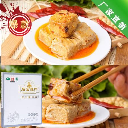 450g麻辣香辣原味礼盒装忠州豆腐乳开胃菜下饭菜重庆特产