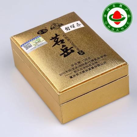 茗岳茶叶 碧螺春 128g重庆忠县特产