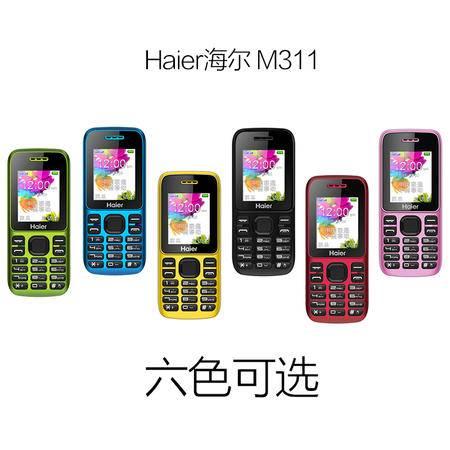 艾米娅   Haier/海尔 M311直板学生手机儿童机大字大声老人机小孩迷你手机