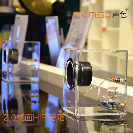 艾米娅 水晶透明有源HiFi高保真电脑蓝牙音箱多媒体创意无线音响低音炮情人节 透明