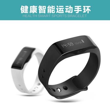艾米娅 智能运动手环智能手表安卓苹果IOS通用健康运动计步睡眠防水