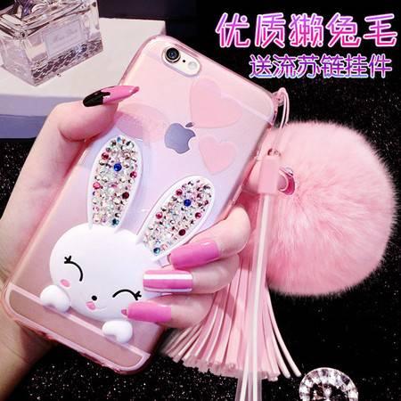 艾米娅 獭兔毛球iPhone6手机壳 苹果6plus手机壳硅胶带支架挂绳6s保护壳