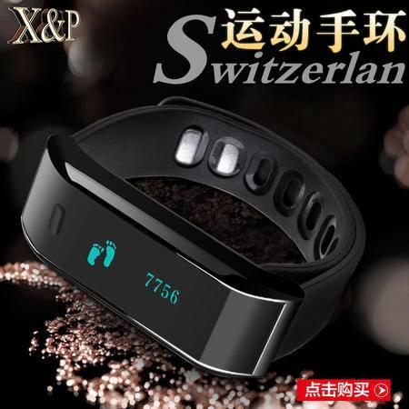 艾米娅 新款安卓智能穿戴手表 蓝牙健康运动计步手环 手机自拍器睡眠腕表