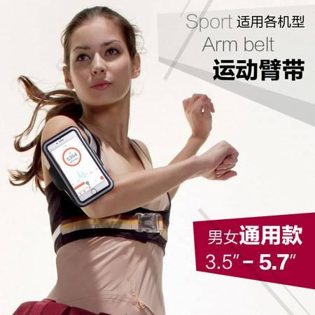 手机套iphone6S运动臂带 男女4s苹果6plus手机袋跑步腕包臂包5S户外臂套