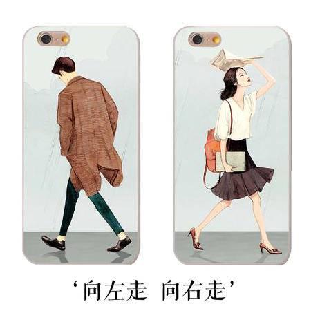 艾米娅 创意iphone6手机壳6plus情侣磨砂i6防摔5.5潮套4.7