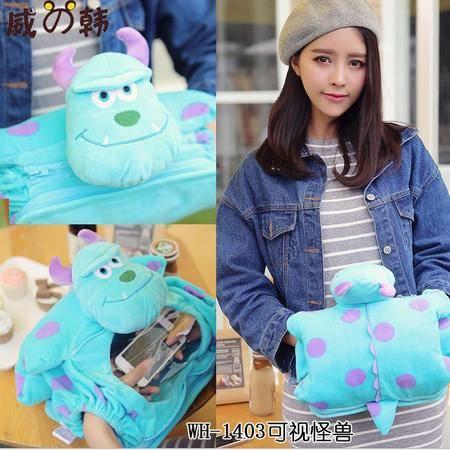 艾米娅 韩国充电热水袋防爆电暖袋可视暖手宝可爱泰迪熊可拆洗学生暖宝宝