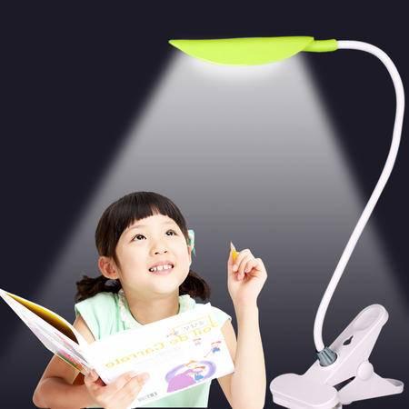 艾米娅 LED台灯护眼学习书桌阅读卧室床学生USB充电宿舍小夹子创意节能灯
