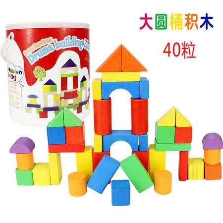 艾米亚 儿童益智环保木制积木玩具 40颗木质桶装积木玩具批发 婴幼教具