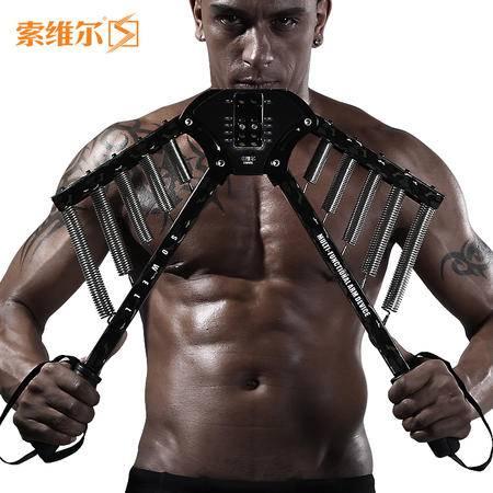艾米娅 家用臂力器30kg握力棒40kg50公斤练胸肌扩胸器健身器材弹簧臂力棒
