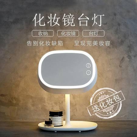 艾米娅 创意化妆镜台灯 可充电式LED化妆灯卧室床头灯储物多功能镜子台灯