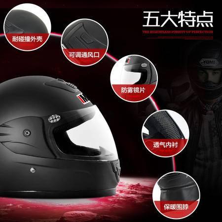 艾米娅 摩托车头盔电动车头盔男女全覆式四季冬季全盔防雾安全帽防雨保暖