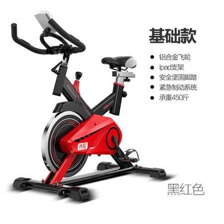 艾米娅 动感单车超静音家用室内健身车健身器材减肥脚踏运动自行车