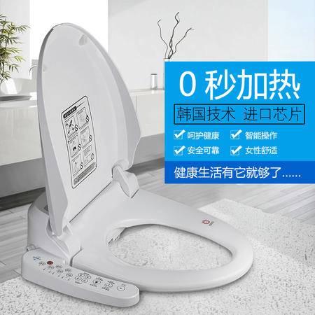 艾米娅  智能马桶盖 日本全自动洁身器即热式坐便盖板