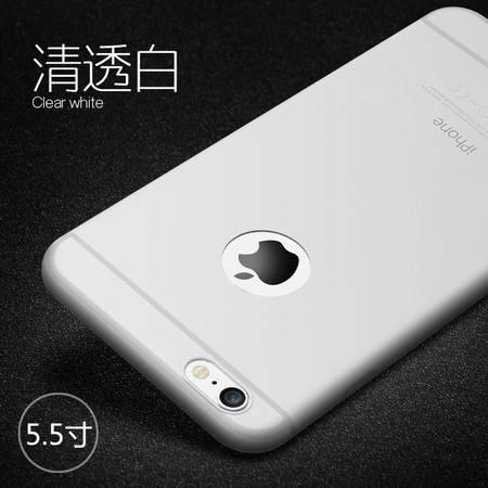 艾米娅 苹果7手机壳硅胶磨砂简约iPhone7plus保护套超薄情侣男7