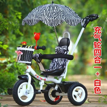 艾米娅 儿童三轮车脚踏车免充气婴儿手推车小孩玩具2-4岁男女宝宝自行车
