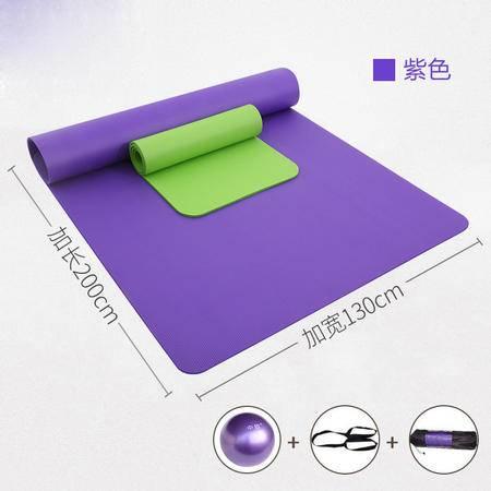 艾米娅 超大号双人瑜伽垫加宽130加厚加长瑜珈垫舞蹈垫运动毯健身垫