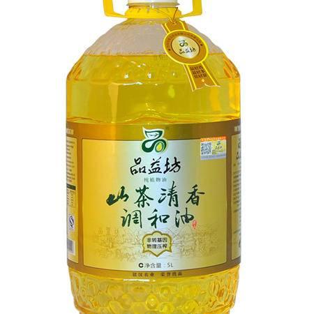 品益坊非转基因物理压榨 粮油食用山茶清香调和油食用油5L