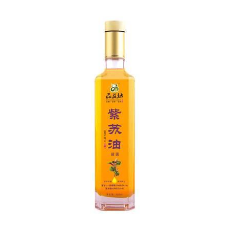 紫苏籽油紫苏子油纯天然食用油500ml亚麻酸比亚麻籽油高