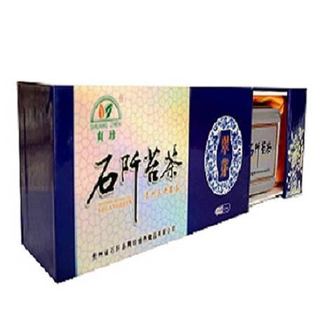 贵州爽珍 石阡苔茶特产 翠芽 绿色茶叶