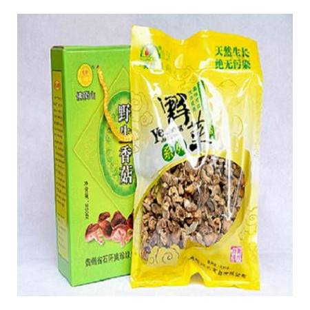 贵州爽珍 香菇干货 野生黑面菇 金钱菇 石阡特产