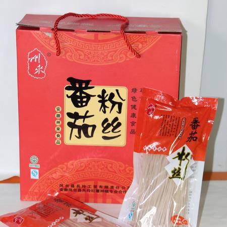 """""""州来""""牌 纯天然红薯粉 番茄粉丝 礼盒装 2KG/盒 10袋装 全国包邮"""