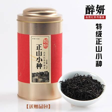 正山小种特级茶叶武夷山桐木关红茶散装100g金骏眉系2015新茶茶叶