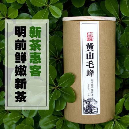 醉妍黄山毛峰春茶特级明前茶叶100g罐装2016新茶安徽绿茶