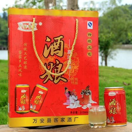 万安客家米酒 礼品装 12罐装酒酿