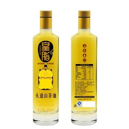 皇脂土茶油