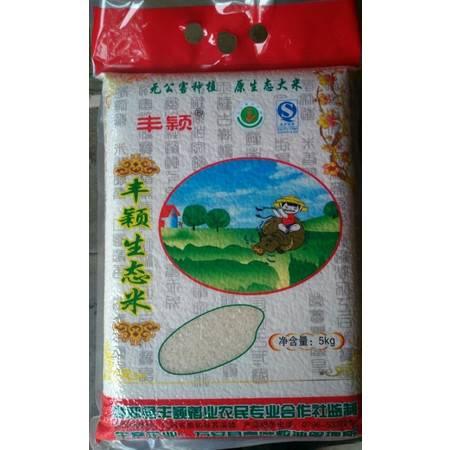 江西泰和丰颖无公害大米新米