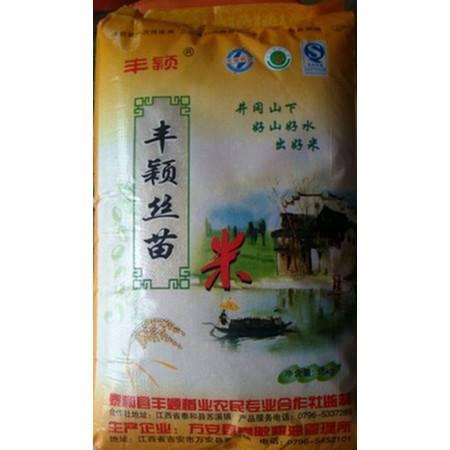 泰和苏溪优质大米