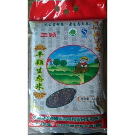 泰和苏溪优质黑米